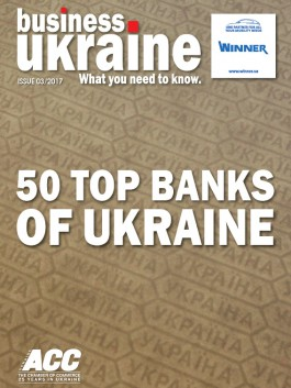 Business Ukraine magazine issue 03 /201