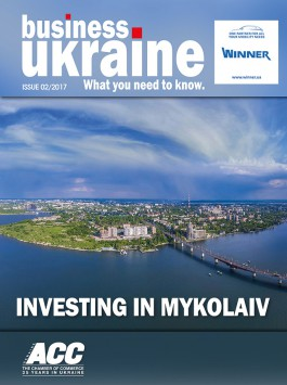 Business Ukraine magazine issue 05 /2017