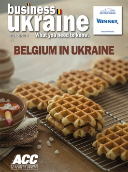 Business Ukraine magazine issue 08 /2017