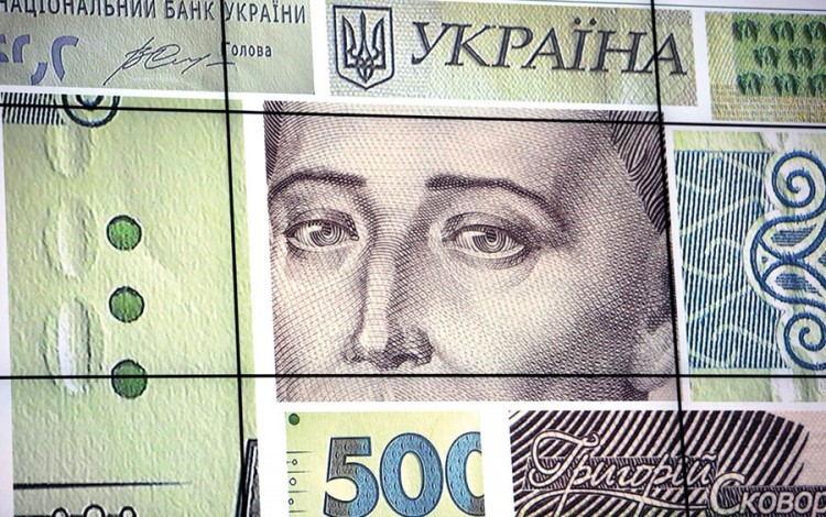 Ukrainian banking sector profits increase almost fourfold in first half of 2019