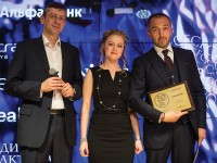 2018 Ukrainian Banking Industry Awards