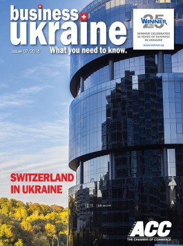 Business Ukraine magazine issue 07/2018