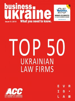 Business Ukraine magazine issue 01 /2018