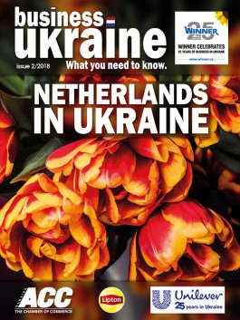 Business Ukraine magazine issue 02 /2018