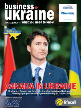 Business Ukraine magazine issue July / August 2016