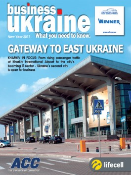 Business Ukraine magazine issue New Year 2017