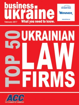 Business Ukraine magazine issue February 2017