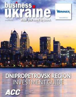 Business Ukraine magazine issue  winter 2020/21