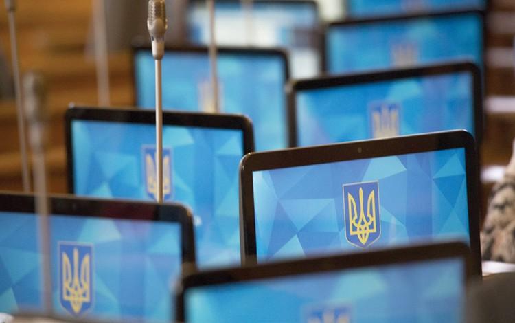 Ukraine: Open Data Pioneer