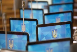 Ukraine: Open Data Pioneer