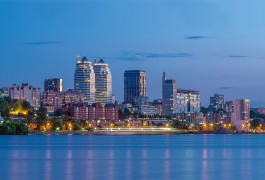 Dnipro region investment guide