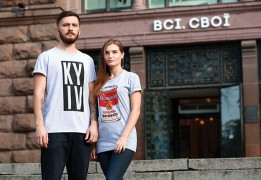 SELLING BRAND UKRAINE: Funky new Kyiv department store offers exclusively Ukrainian designer labels