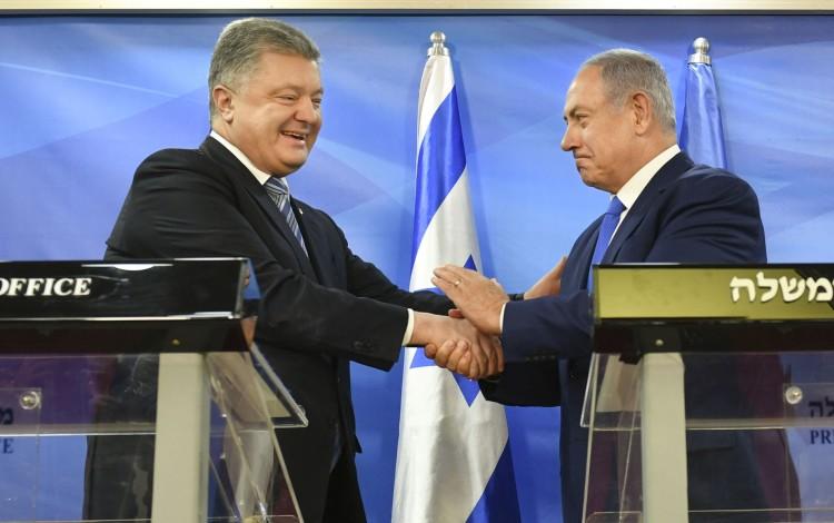 Ukraine and Israel sign free trade agreement during Poroshenko Jerusalem visit