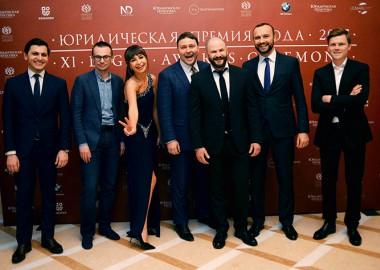 Ukrainian Legal Industry Awards