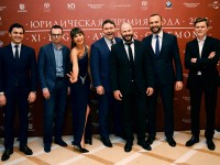 Ukrainian Legal Industry Awards