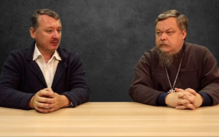 Girkin: my bodyguards in Ukraine war were all Russian Orthodox Church monks