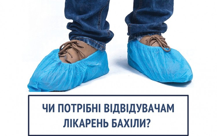 Social media campaign aims to debunk Ukrainian society's many medical myths