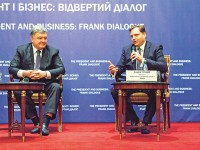 Business leaders meet Ukrainian President and PM