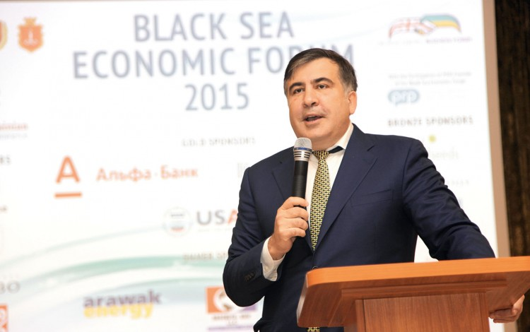 BLACK SEA ECONOMIC FORUM: Promoting international investment in Ukrainian port city Odesa