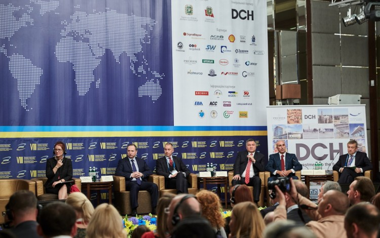 COMING SOON: Ukraine's second city Kharkiv hosts International Economic Forum