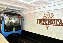 Kharkiv: seeking new horizons