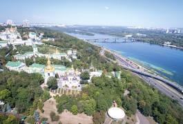 Kyiv Real Estate Investor Guide