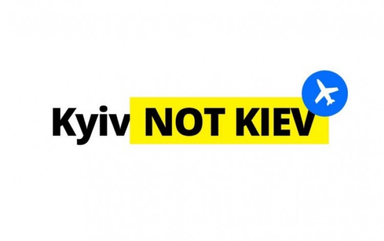 KYIV NOT KIEV: UK newspaper The Guardian changes policy on Ukrainian capital city name