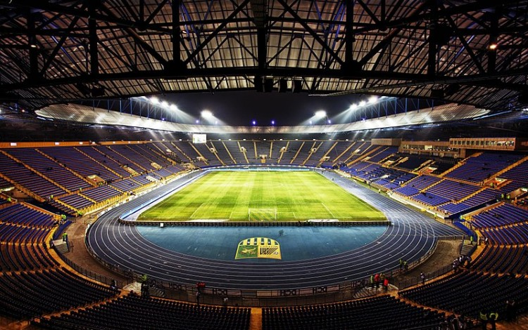 FOOTBALL: Kharkiv enters bid to become host city for 2021 UEFA Super Cup match