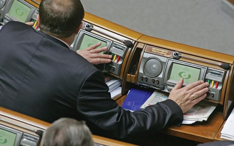 DYSFUNCTIONAL DEMOCRACY: Anti-corruption efforts should begin by targeting Ukraine's shameless multi-voting MPs
