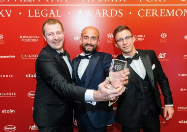 2021 Legal Awards Ceremony in Kyiv