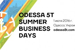 INTERNATIONAL BUSINESS FORUM: Odessa's new '5T' municipal investment strategy to be officially unveiled in July