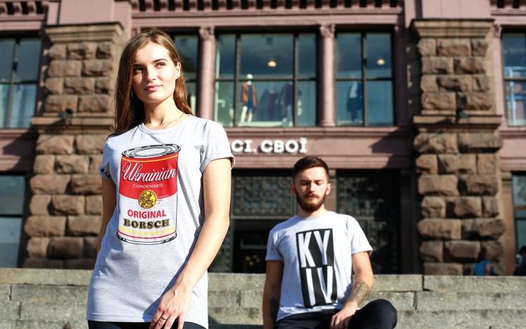 Ukraine's Hipster Rebranding