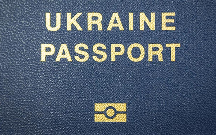 UKRAINIAN PASSPORT POWER: Ukraine ranks sixth globally in terms of visa-free gains over the past decade