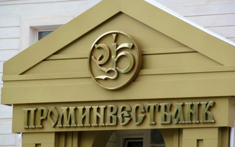 Yaroslavsky to submit Prominvestbank purchase papers to NBU in near future