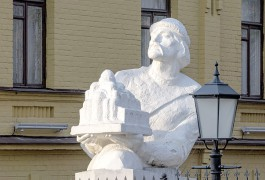 Kyiv Tenants vs Landlords