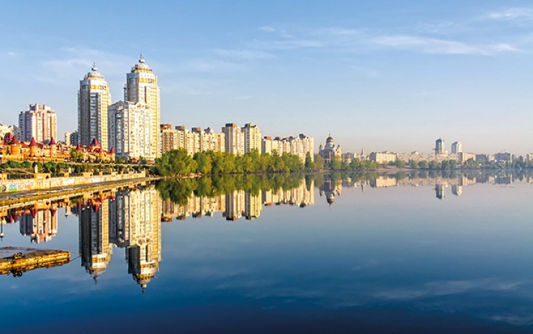 EXPAT ADVICE: How to get Ukrainian permanent residence by buying property