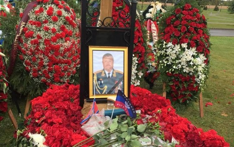 New Reuters investigation identifies Russian general who commanded in Ukraine