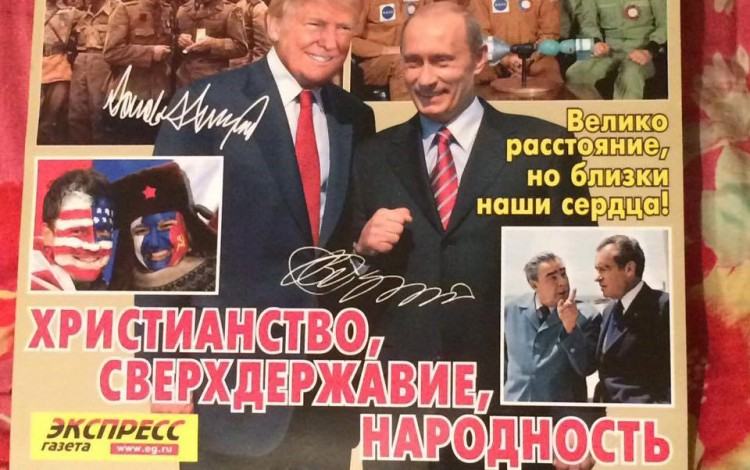 A BAD DEAL FOR AMERICA: Putin clearly needs Trump but does Trump really need Putin?