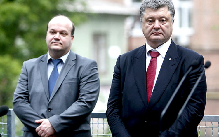 POROSHENKO PR PROBLEM: Ukraine faces mounting image issues in Washington DC