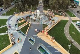 Vinnytsia: People-Oriented City