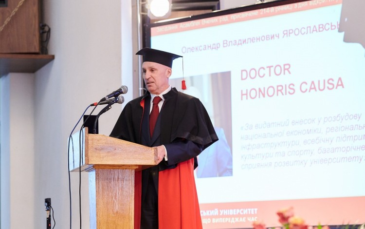 Yaroslavsky receives honorary doctorate from Karazin National University