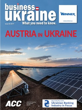 Business Ukraine magazine issue 04/2019