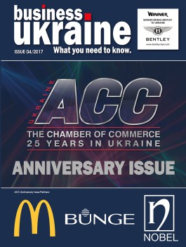 Business Ukraine magazine issue 04 /2017