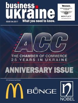 Business Ukraine magazine issue 04 /2017