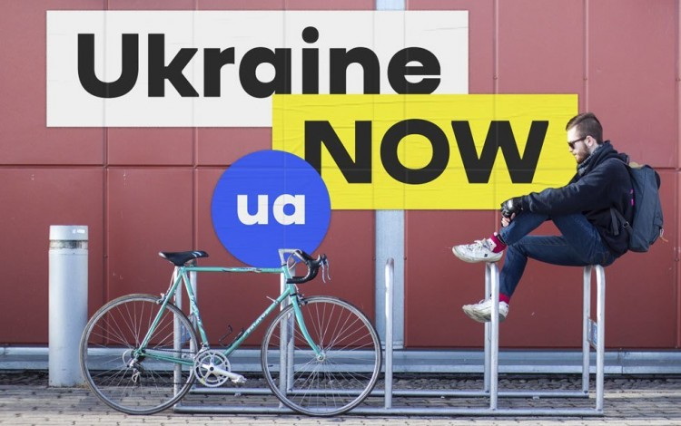 Ukraine's ambitious new national branding campaign wins top global design award