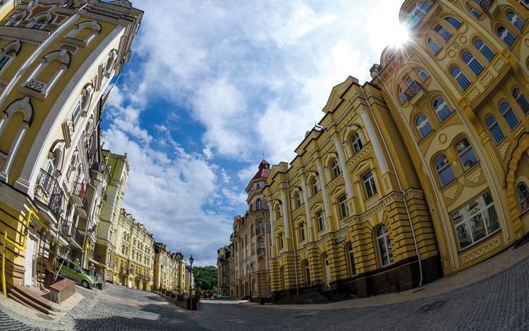 VIP Kyiv real estate guide