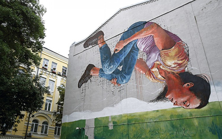 Kyiv Street Art Revolution